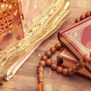 quran in ramadan