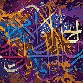 arabic immersion program in egypt